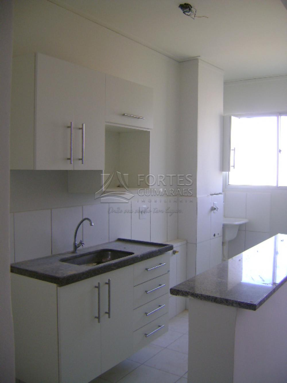 Alugar Apartamentos / Cobertura em Ribeirão Preto apenas R$ 1.500,00 - Foto 2