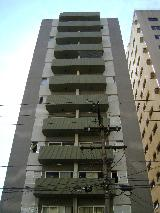 Alugar Apartamentos / Mobiliado em Ribeirão Preto apenas R$ 1.300,00 - Foto 1